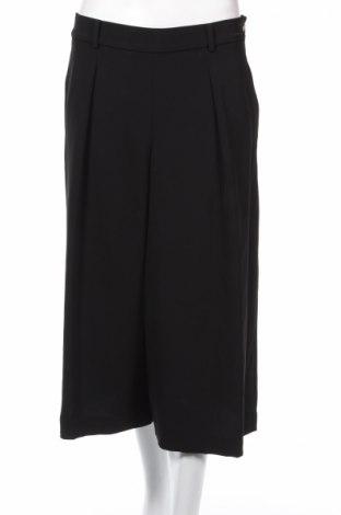 Γυναικείο παντελόνι Uniqlo