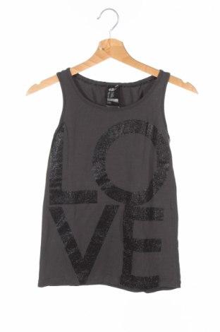 Μπλουζάκι αμάνικο παιδικό H&M
