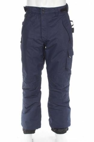 Ανδρικό παντελόνι για χειμερινά σπορ Crivit Sports