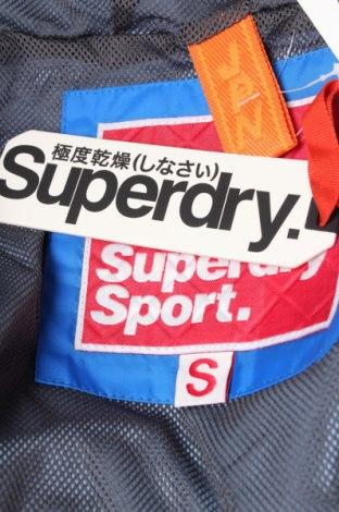 Ανδρικό αθλητικό μπουφάν Superdry