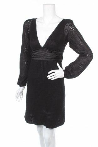 Φόρεμα Avin