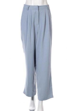 Дамски панталон, Размер M, Цвят Син, Цена 11,34лв.