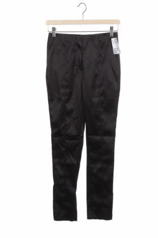 Дамски панталон H&M, Размер S, Цвят Черен, 92% полиестер, 8% еластан, Цена 11,28лв.
