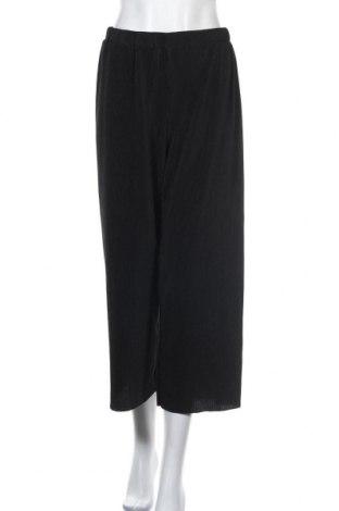 Дамски панталон S.Oliver, Размер S, Цвят Черен, Полиестер, Цена 6,30лв.