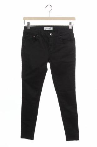 Дамски панталон Zara, Размер XS, Цвят Черен, Цена 13,73лв.