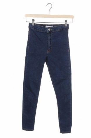 Παιδικά τζίν Zara Kids, Μέγεθος 11-12y/ 152-158 εκ., Χρώμα Μπλέ, 74% βαμβάκι, 24% πολυεστέρας, 2% ελαστάνη, Τιμή 7,33€