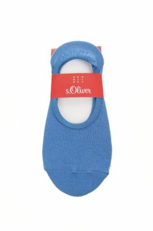 Комплект S.Oliver, Размер L, Цвят Многоцветен, 75% памук, 23% полиестер, 2% еластан, Цена 21,00лв.