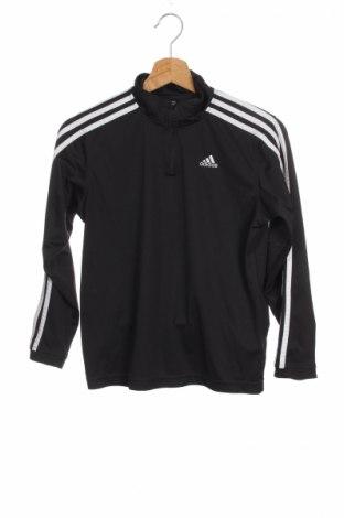 Bluză sport de copii Adidas