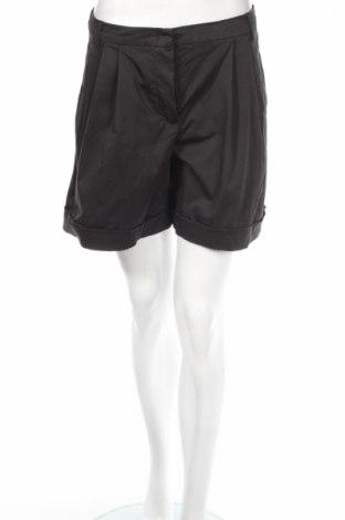 Дамски къс панталон Apriori