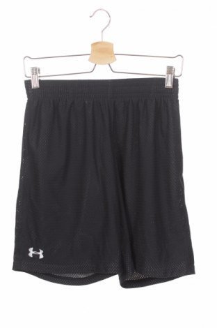 Pantaloni scurți de copii Under Armour