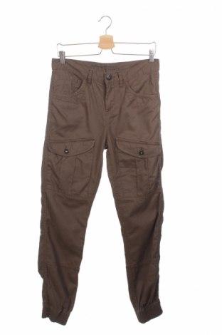 Детски панталон Chapter Club
