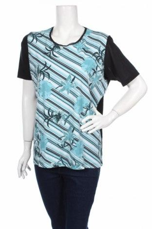 Γυναικεία μπλούζα Aliuja