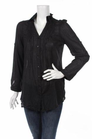 Γυναικείο πουκάμισο Avocado