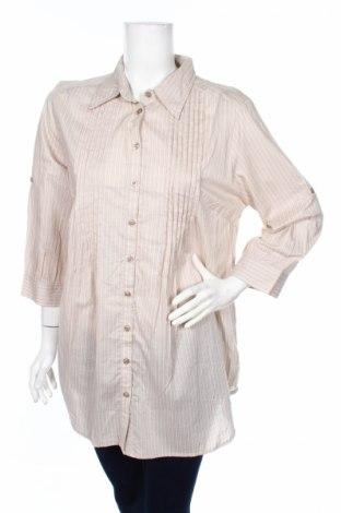 Γυναικείο πουκάμισο Hagen