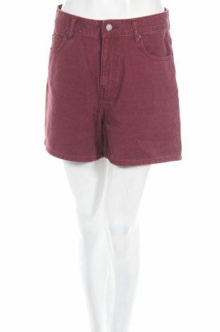 Γυναικείο κοντό παντελόνι DR