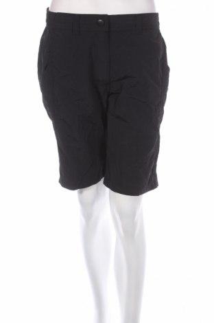 Дамски къс панталон Crivit Sports