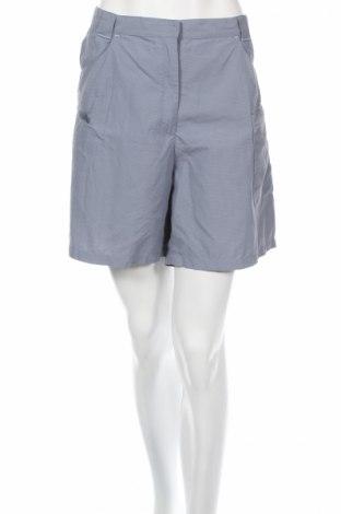 Дамски къс панталон Quechua