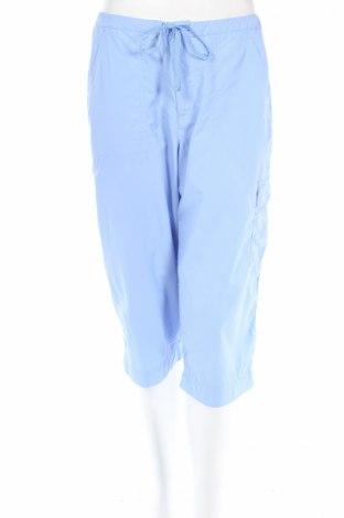 Дамски спортен панталон Danskin