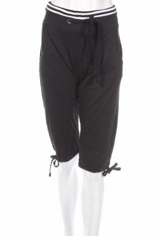 Γυναικείο αθλητικό παντελόνι