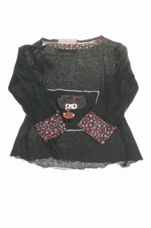 Παιδική μπλούζα Ian Mosh
