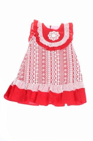 Παιδικό φόρεμα Foque