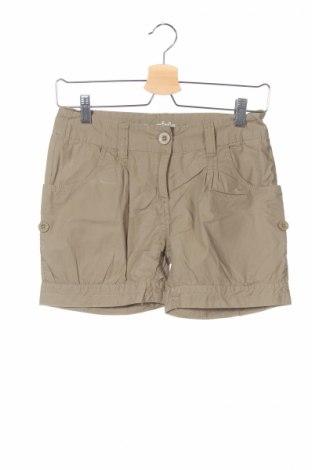 Παιδικό κοντό παντελόνι Avanti