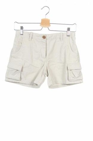 Детски къс панталон Neck & Neck