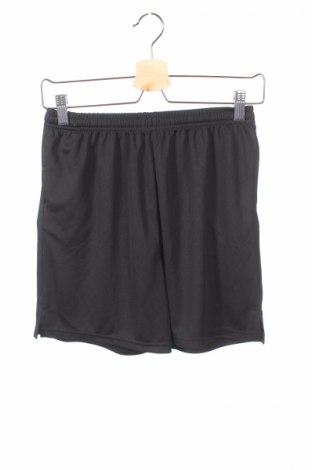 Παιδικό κοντό παντελόνι Next
