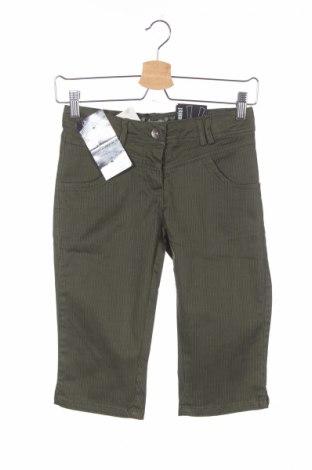 Παιδικό παντελόνι Emonite