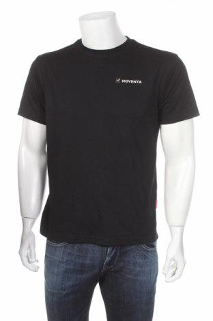 Ανδρικό t-shirt Hakro