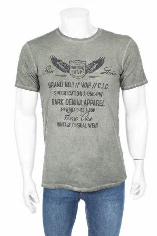 Ανδρικό t-shirt Jean Pascale
