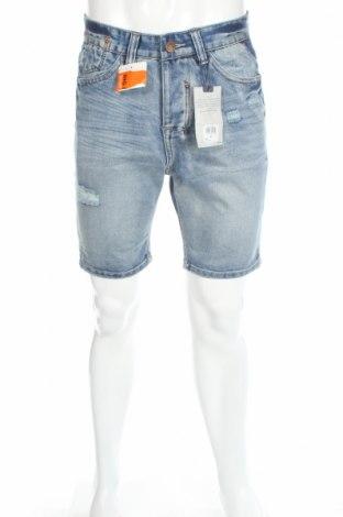 Ανδρικό κοντό παντελόνι Sublevel