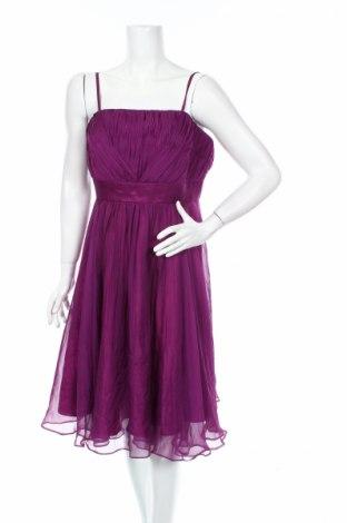 Φόρεμα Aiko