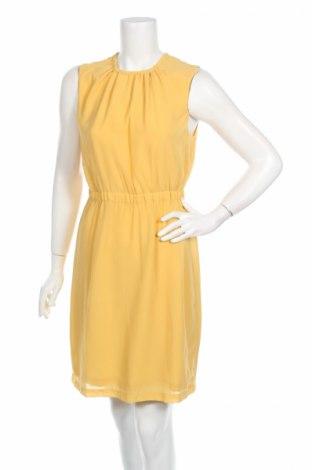 Φόρεμα Edited