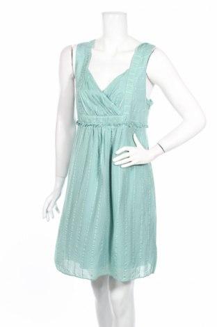 Φόρεμα Intropia