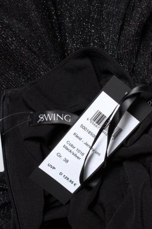 Рокля Swing