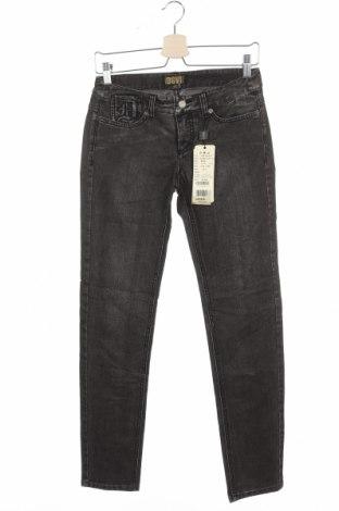 Дамски дънки, Размер S, Цвят Сив, 82% памук, 18% полиестер, Цена 12,50лв.