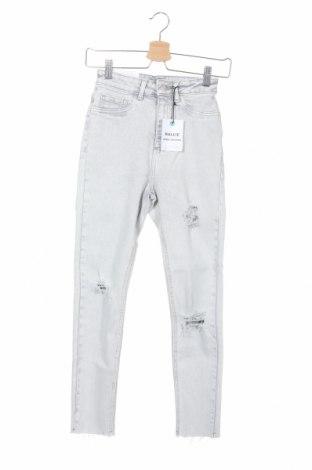 Дамски дънки New Look, Размер XS, Цвят Син, 94% памук, 4% полиестер, 2% еластан, Цена 51,75лв.