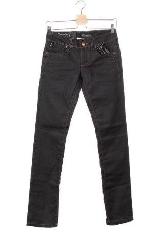 Дамски дънки ONLY, Размер S, Цвят Черен, 98% памук, 2% еластан, Цена 15,29лв.