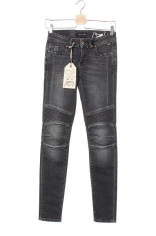 Дамски дънки Only Jeans, Размер S, Цвят Сив, Цена 26,86лв.