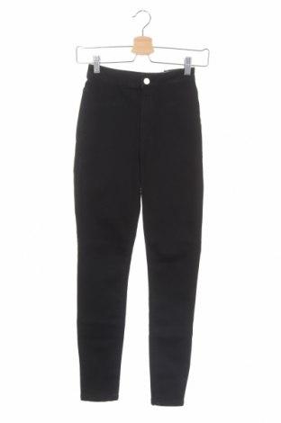 Дамски панталон Missguided, Размер XXS, Цвят Черен, 66% памук, 32% полиестер, 2% еластан, Цена 17,03лв.