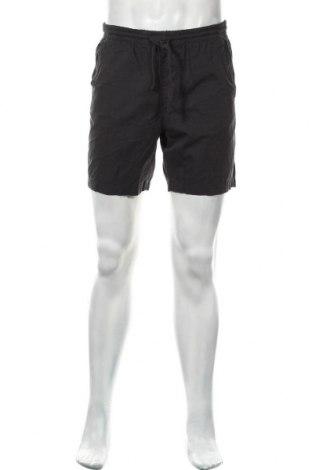 Мъжки къс панталон, Размер S, Цвят Сив, Цена 14,28лв.