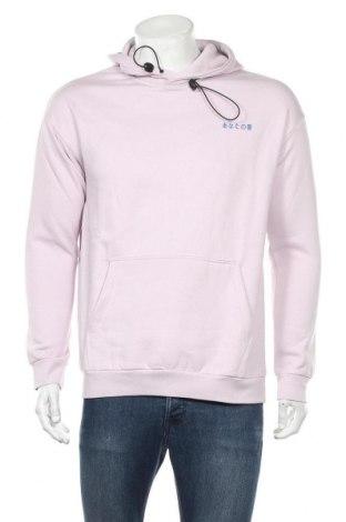 Мъжки суичър Your Turn, Размер S, Цвят Розов, 80% памук, 20% полиестер, Цена 26,55лв.