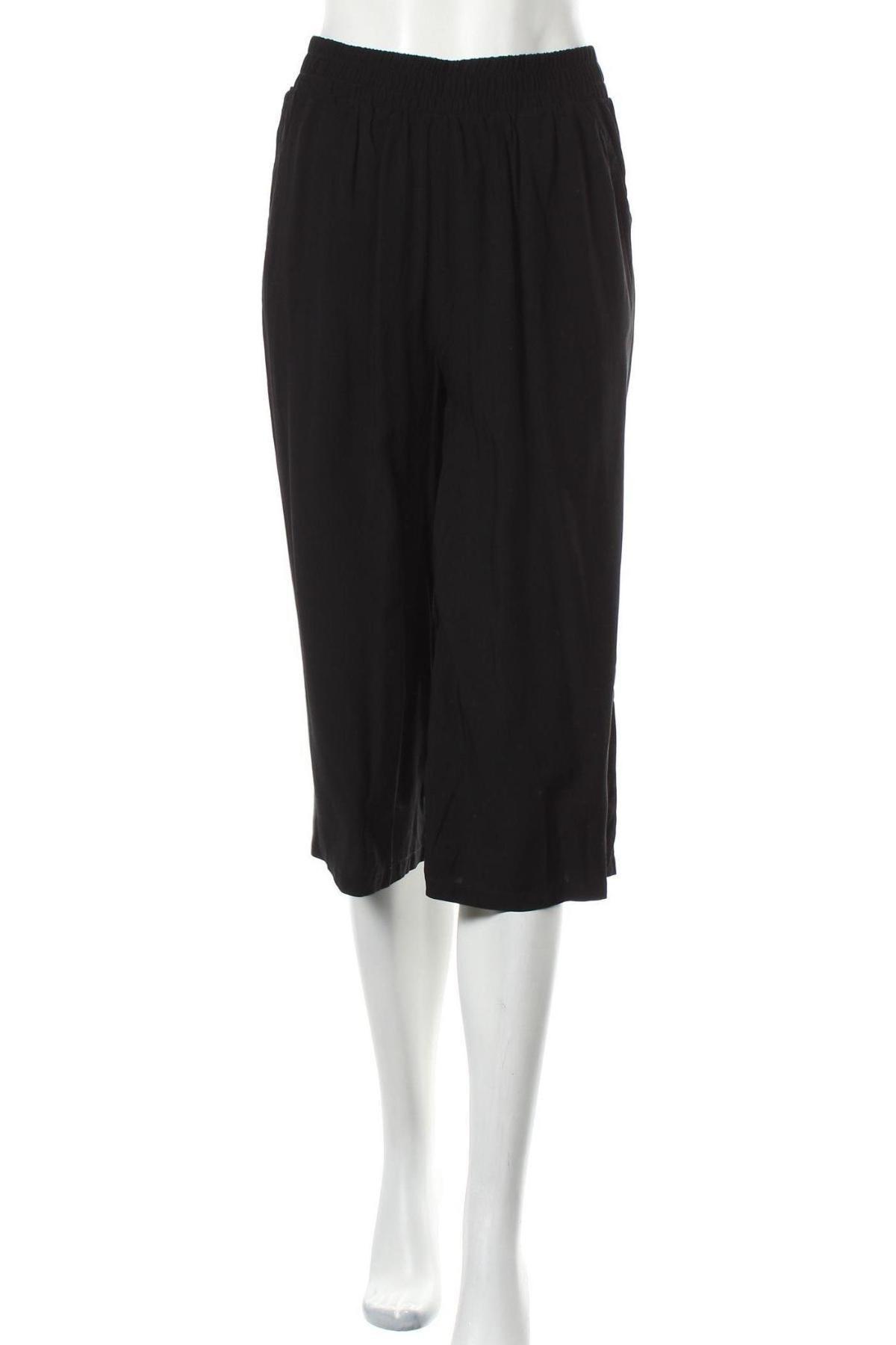 Дамски панталон, Размер S, Цвят Черен, Цена 8,85лв.