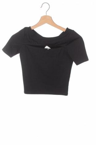 Блуза за бременни Missguided