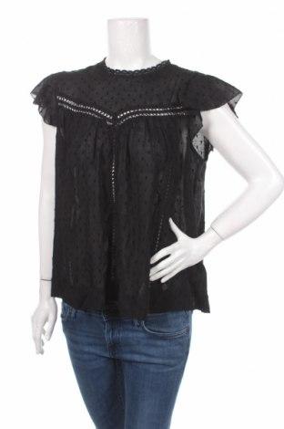 Γυναικεία μπλούζα Superdry