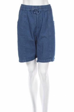 Γυναικείο κοντό παντελόνι