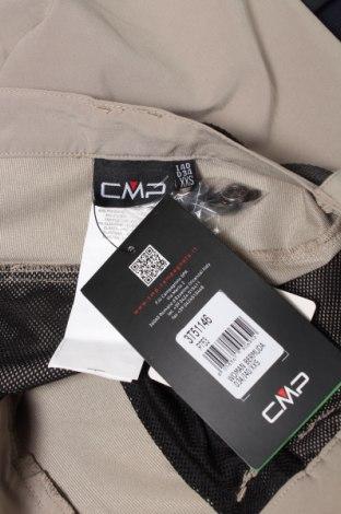Дамски къс панталон Cmp
