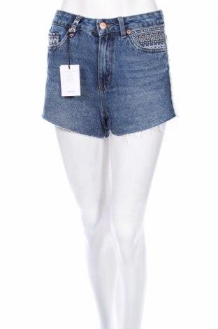 Γυναικείο κοντό παντελόνι New Look