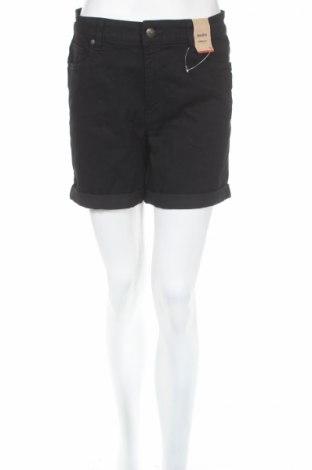 Дамски къс панталон Target